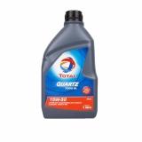 óleo automotivo lubrificante para citroen preço Moema