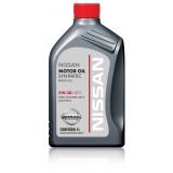 óleos lubrificantes para carros nissan Socorro