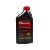 Troca de óleo do Câmbio Automático